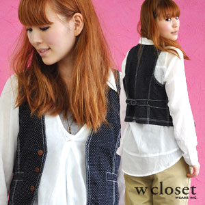 The compact gilet of a pretty, cool pin dot pattern! The cotton best that is the adult girly that the detail such as back tab & slit & white stitches shines in the simple style with full of feelings! ◆ w closet (double closet) with / pocket: The pin dot short best