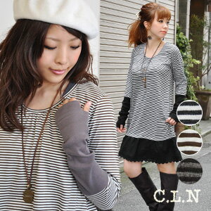 Horizontal stripes one piece of the cotton race reshuffling that I did one piece of ♪ arm warmer that coordinates were completed just to wear it, and wore clothes one over another in a petticoat! Besides, thimble rib sleeve ♪ / long sleeves tunic ◆ C.L.N