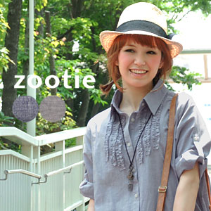 If pin the button of the tunic shirt ♪ hem which a cut-off frill dances; silhouette change / roll-up sleeve / haori / light outer ◆ Zootie (zoo tea) bold in カシュクール: Dancing frill dungarees shirt tunic