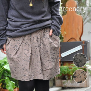 Paint style prints mode sense of drift, like a faded pattern skirt! Waist tack & pocket with waist around cover effect ♪ only behind the West's rubber specifications personality who drape skirt! And mini-skirts and cool ◆ greenery ( greenery ): B