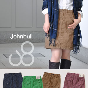 Product made in corduroy knee length works cart / middle length / Japan /CORDUROY WORK MIDI/fs3gm ◆ Johnbull (John Bull) of Johnbull where a bold feel of texture and many device pockets shine in the fall and winter: Wash corduroy midiskirt [AK598]