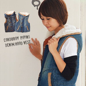 It is the silhouette adjustment possibility ◎ / vintage style / no sleeve outer / mountain girl / zip up / ユーズド style / wash / pocket ◆ corduroy piping denim batting boa food duffel best with the adjuster of the denim batting best ♪ hem which food has a
