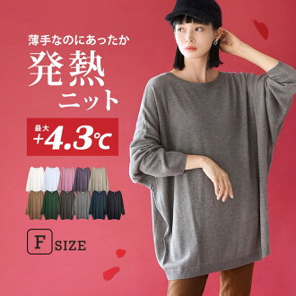 Just wear spot ♪ paced and cute transformation Dolman sleeve knit sweater. Outstanding softness with integrated cover force ◎ / pullover / long-sleeved ◆ Zootie ( ズーティー ): カシミヤタッチモモンガスリーブニットワン piece
