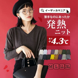 V neck sweater look neat, feminine! Long length can't afford oneself the butt of easy to use! / Pullover / solid / winter knitwear and long sleeved ◆ Zootie ( ズーティー ): cashmere touch V ネックニットチュニック