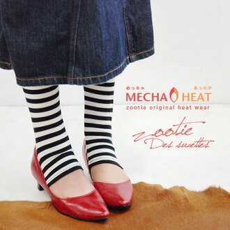 In the inner HEAT pumps even warm! soft fabric with a comfortable heel open spats! Solid color & crochet 4 colors / expand / stretch / アンチピ ring and cold enough-length and full-length ◆ Zootie ( ズーティー ): Mecha ヒートレギンス [trench]