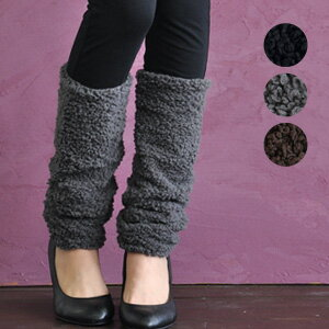 The boa leggings that a leg warmer and black spats became built-in with! Folklore, casual clothes were cute, and was ◎ / cut-and-sew cloth / excellent at affinity in OUTDOOR; or is boa leg warmer leggings like swelling length ◆ for accessories / mountain
