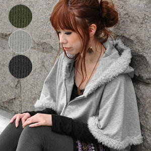 "The sweat shirt parka that the element which made a girl look pretty in a ""soft and fluffy boa"" ""poncho style"" ""dolman sleeve"" ""bell sleeve"" was clogged up! / shortstop length / short sleeves / fleece pile pile / b"