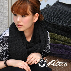 Signs all the rage in this season! The roughly knit large size ring stall that it is sure that I obtain it early! Ring muffler / shawl / protection against the cold accessory / lupus Thor ◆ Petica (pechka) which plays an active part in both a neck warmer and a bolero: サボンニットスヌード