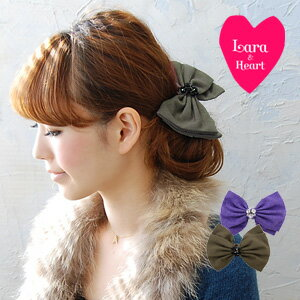 The canvas cotton fabric BIG りぼん pony that the stone which shined shiningly of the LARA & heart was turned on! The hair accessories for adult who is not too sweet! /fs3gm ◆ Lara & Heart (LARA and heart) recommended in a bracelet: Bijou canvas rib
