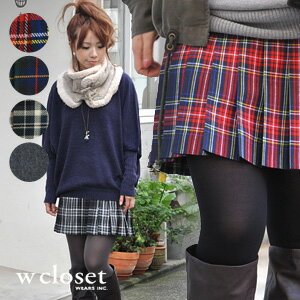 The checked pattern of the visual like the adaptable fighting potential ♪ love of the preppy look and a plain pleats miniskirt! ♪ / schoolgirl / traditional fashion / tartan check / bottoms ◆ w closet (double closet) that I want to wear for a British gir