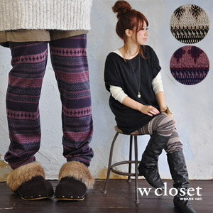 The folklore pattern leggings which even an adult wants to wear cutely! In an in a moment seasonal face soft feel ◎ / ethnic / full-length / enough length ◆ w closet (double closet) such as the Nordic events pattern ten minutes length sloppy spats ♪ knit