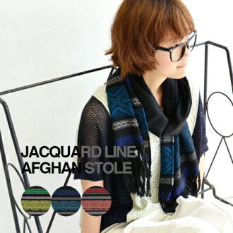 The jacquard texture stall that is not too quiet without being too showy that a fluorescence collar worked for. The fringe of having an abundance is an accent. Season activity well long in a halftone plate of moderate coarseness breathability! / man and