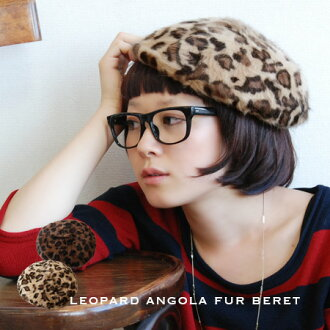 Suffer in fluffy Angora mix soft spicy Leopard print beret! In a basic form soft かい被り comfortable cheek! lump autumn/winter hats / Leopard / animal print ◆ レオパードアンゴラファーベレー Cap