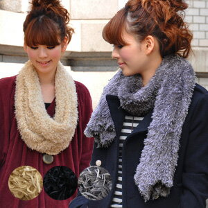 What neck warmer also brilliantly Brosnan made it the surprise sweet crochet a tubular scarf! A mysterious ring scarf Cape, poncho, Bolero style also available! And loop scarf and furry fur / plain ◆ フェザーヤーンマルチス nude muffler