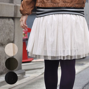 The ◎ errand that a romantic glitter is casual breathe; ティアードチュールスカート with the lam lining of the slightly longish length! As a petticoat activity ♪ / waist rubber / miniskirt / midiskirt ◆ シャイニーティアードチュチュスカート