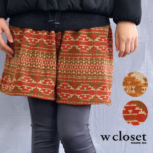 Essential fresh code! Short-length of folklore patterns knitting shorts! Outstanding presence in the bright