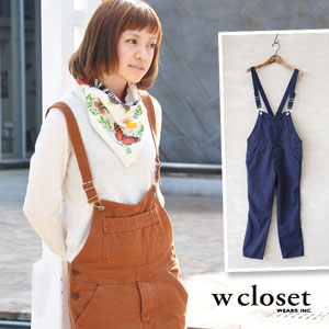 Wear these cute adult girls for overalls ♪ rough feeling of plenty, with thick, reliable canvas long active season • adjustable shoulder strap ◆ w closet ( ダブルクローゼット ): バイオウォッシュキャンバスサロ pet pants