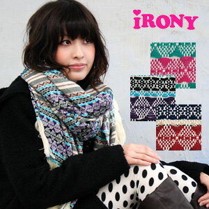 irony completely original, native wind Ribbon tape handle large カラフルジャ guard stole ◎ blanket also rug(hizakake) / muffler / cotton 100% / throw / Japan-/ribbon jacquard stole ◆ irony (irony irony): ダイヤボーダージャガード cotton scarf