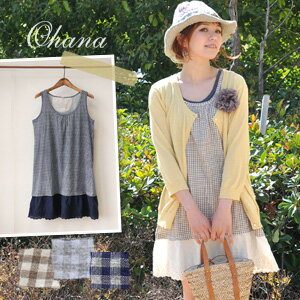 Natural being picky I also recommend the confidence! Pale gingham Plaid tank one piece! became a tiered hem lace layered wind design ◆ ohana ( Ohana ): ギンガムチェックフラワーレースノースリーブワン piece