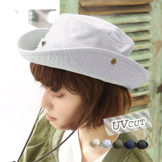 Canvas style cotton fabric on the brim of the 360 degrees protect from UV, ladies ' Hat! Toggle button collar wide Fedora Hat style ♪ pocketable type / women's / UV protection compact foldable ◆ 2WAY Safari Hat