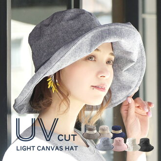 UV shielding rate of 90% or more! • Folding outdoor and leisure scene Hat Hat women's UV Hat brim wide collar wide Tan prevention uv summer Tan measures awning summer UV measures Hat UV measures cotton hemp women's spring summer ◆ UV cut light canvas Hat