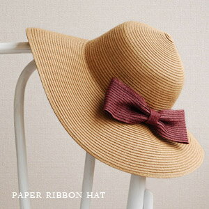 All りぼんも natural paper material! The saliva wide paper hat which there is dignity in スッポリ and of superior grade hiding with a face! Is hard to shut out the view; is fogged; hat / ultraviolet rays UV measures / suntan lotion / blind ◆ paper ribbon blade h