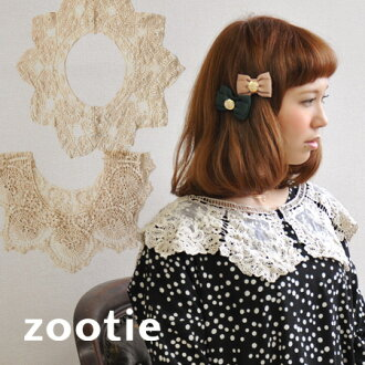 "When one does not last! ? Trendy item ""charge account collar"" / cotton race color / Tulle race / reckoning collar / charge account neckband ◆ Zootie (zoo tea) which is indispensable to SWEET coordinates and mixture-style: Romantic race tippet"