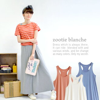 A simple sleeveless ロングワンピース / マキシワンピース / long-length / solid / sewn area / spring dress ◆ Zootie blanche ( ズーティーブランシェ ): basic Y バックタンクトップマキシ dress
