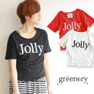 Short length logo Tee without the difference between the things that ♪ becomes crazy about according to the name. Short sleeves cut-and-sew ◆ greenery (グリーナリー) where パキッ and the variety of colors that I did and a slow dolman sleeve silhouette are equival