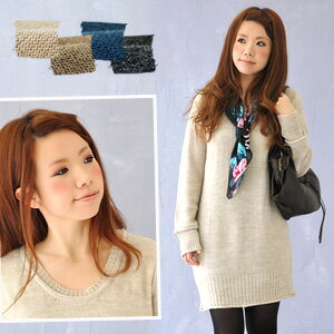 A simple solid color sweater, though somewhat cute! The secret is in expressive winds Alpaca knit! Code to widen the wide neckline, easy to handle long-sleeved tunic ◆ naturalharvestnitwan piece