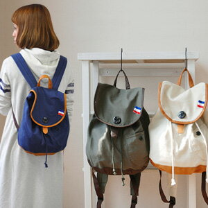 イカリボタン and Tricolore tag! Small backpack for France to assimilate ♪ daypack/bags of rustic, natural-canvas style material such as linen ◆ フレンチマリンコットンリュック suck