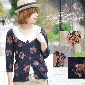 The large floral design that it is an adult-like, and is pretty, besides! Because it is 100-percent-cotton light knit, it is most suitable for the haori of air conditioner measures! For casual coordinates in an accent color! / three-quarter sleeves / flo