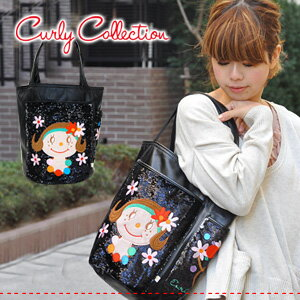 "A soft fake leather brief case of the shiningly ♪"" FLOWER MONIQUE with spangles pocket! /Tender ☆ Big tote spangles bag ◆ Curly Collection (Carly collection): Spangles pocket ten da bucket tote bag [black X フラワーモニーク]"