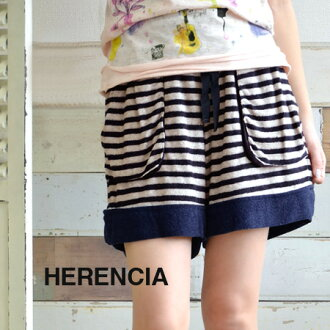 The short length underwear of the pile material soft softly. In horizontal stripes to hint Malin, is light; wear it, and a feeling of relaxation is plentiful a feeling! Accent ◎◆ HERENCIA (Helen thia) where a three-dimensional slightly bigger pocket is casual horizontal stripe pile short pants