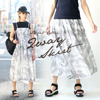 Natural, cool cotton India 100% knee-length キャミソールワンピ! Multiple items can be used as a long skirt-Maxi length ♪ / cotton / Maxi skirt / plain / cotton lace tape / spring dress ◆ Lucent cotton 2-WAY ロングキャミワン piece