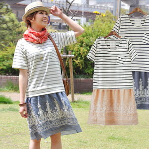"""Coordinates style"" dress beyond ""the wearing clothes one over another style!"" In slow Malin horizontal stripes T-shirt, it is completed with one piece of this in a tea-length skirt with lining, the truth! / embroidery / half-length sleeves / short sleeves ◆ horizontal stripe cut-and-sew & embroidery skirt docking one piece"