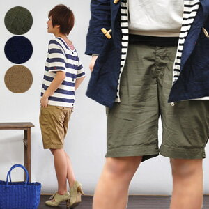 Even casual and classy. Almighty knee-length short pants yourself it easy! Commitment by incorporating popular tapered silhouette half-length bottoms ◆ スラブオックステーパード shorts