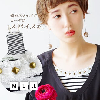 "Former head girly! if your inner ""collar"",! ノースリーブカットソー different types of races with neckline tiered! And lace collar and lace collar and long length ◆ w closet ( ダブルクローゼット ): スカラップチュールレースカラー tank top"