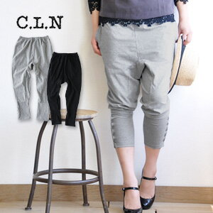 As a main wearing OK! Fun Lantern material, fun Chin loose silhouette and stylish thick spats fabric pants! / Dates / 10-minute length and enough length and full-length ◆ C.L.N( シーエルエヌ ): hem ボタンサルエルパンツレギンス