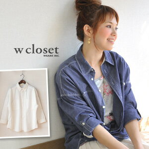 ♪ / long sleeves / BIC long shot shirt tunic ◆ w closet (double closet) which the oversize that I asked for the shirt of the boyfriend for loses a shoulder like dropped shoulder sleeve, and seems to be a girl adversely: カシュクール 2WAY chambray boyfriend shirt