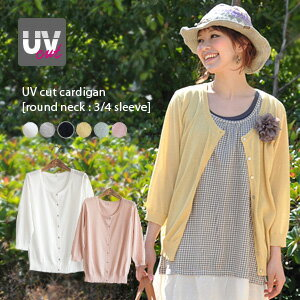 Stylish ultraviolet rays measures はじめましょ which is not eager where is not noticed! Slight wound UV cardigan / round neck / light outer ◆ miracle defense UV cut crew neck knit cardigan [three-quarter sleeves] which was given of our store's first UV cut pro
