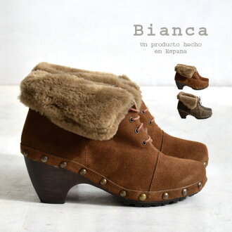 The race up booties that I wear it, and a soft and fluffy fake fur peeps out from the entrance which I turned down with real leather suede cloth. The circle studs which were displayed around are accent / Lady's / opera pump / import / cowhide ◆ BIANCA (B