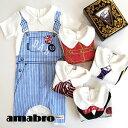 着脱・着心地も計算された新生児向けベビードレス!素敵な箱入りでご出産祝い等のプレゼント・ギフトに最適!楽天ランキング入賞!