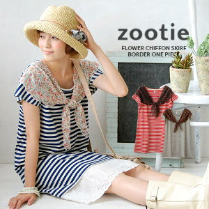 The border pattern short sleeve T one piece pink chiffon scarf Marin roll was like cheating design • tunic T shirt / spring dress can enjoy this one handle your advanced ◆ Zootie ( ズーティー ): フラワーシフォンセーラースカーフボーダーワン piece