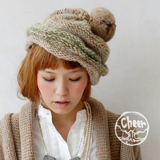 しめるくしゅくしゅ knit hat comfortable an easy nuance wave. ◎ / hat /CAP/ware accessory ◆ cheer (cheer) removable as for the real fur of the top: Knit cap bong bong asymmetric rabbit fur