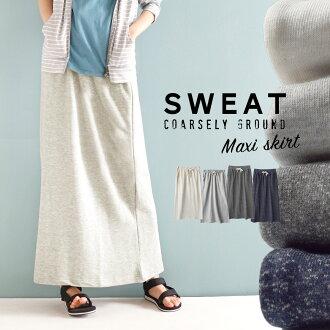 スラブカットソー material expressive skirt! Without the extra decoration fun stylish and casual items simple design / dates / plain ◆ w closet ( ダブルクローゼット ): kabobs tenjiku A a-line skirt