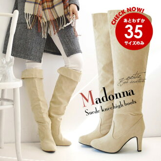 Fascinated by the beautiful legs are カラーニーハイ boots ♪ effect leg length in heels yet easy-to-walk long-length boots and knee-length / high heels and knee-length / shoe ◆ Zootie ( ズーティー ): 2WAY Madonna suede knee high boots