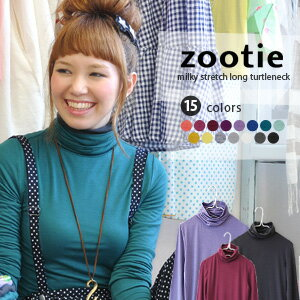 Exquisite touch basic / simple / plain / popular shirt and long / layering / classy / shiny / women's / insulation / turns / bottle ◆ Zootie ( ズーティー ): ミルキーストレッチカットソー the turtleneck.