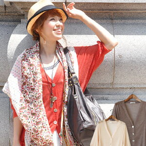Long-awaited 7 minutes sleeves! Forget that wearing light wear ライトアウター! Large armholes like the Dolman sleeve that can be worn loose Cardigan and shell buttons ◆ シェルボタンシースルースラブ long Cardigan [three-quarter sleeves with puff sleeve]