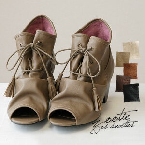 Laceup ver./ middle heel / suede / suede cloth / shoes / shoes / shoes / rubber sole / affordable price ◆ Zootie (zoo tea) of two-tone booties winning popularity: インサイドカラークシュクシュレースアップオープントゥショートブーツ
